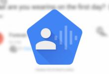 Arriva Google Voice Access - La Soluzione di Google per la Telefonia del Futuro.