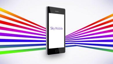 Arriva Sky mobile