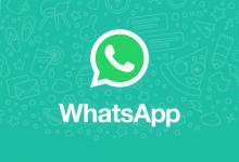 Guida alla scelta del nome Whatsapp per account business ufficiale