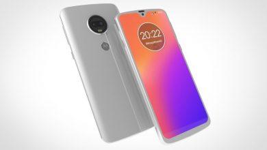 Motorola Moto G7 e Moto G7 Plus